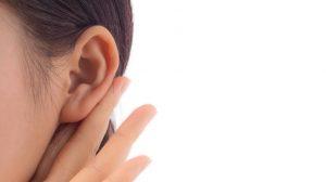 تجميل الأذن